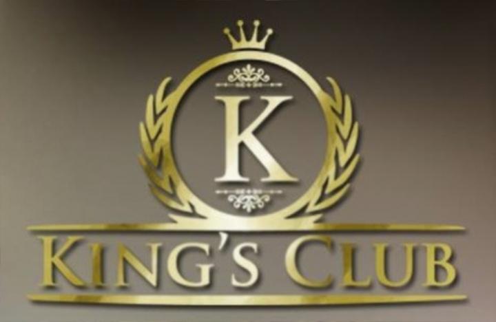 Capodanno Discoteca Kings Club Grosseto Cala Galera